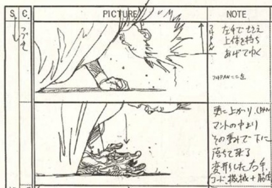 Pginas Del Storyboard De Akira