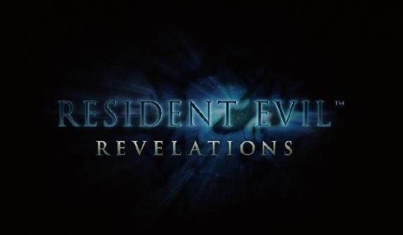 Resident Evil revelations analisis