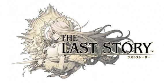 last story 660