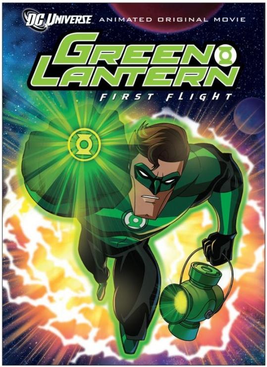 Green Lantern Primer Vuelo