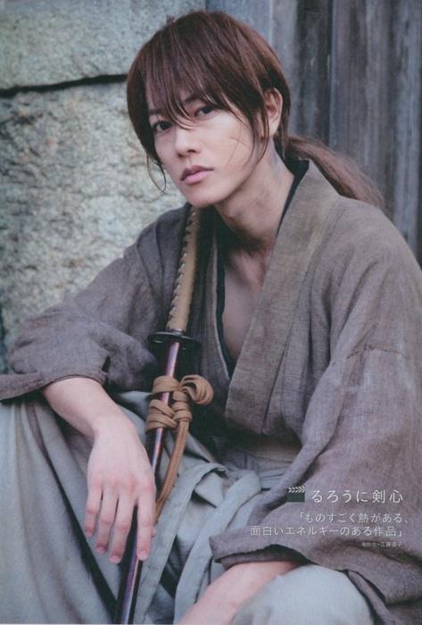 Takeru Satoh como Kenshin