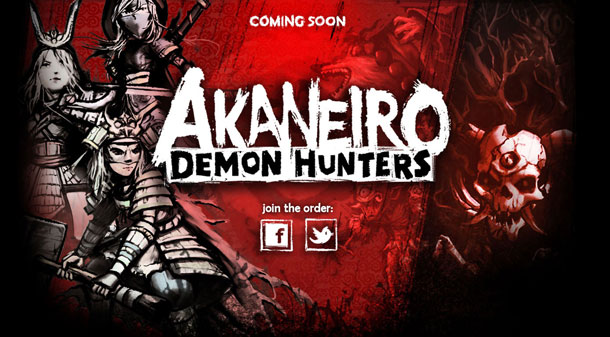 akaniero banner web