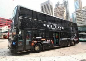 autobus-TDKR-2