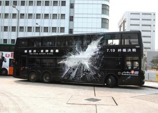 autobus-TDKR