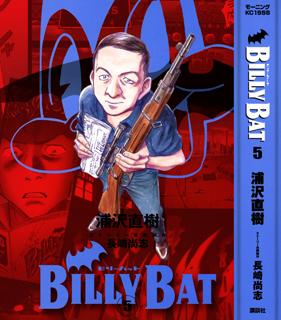 Billy Bat 5