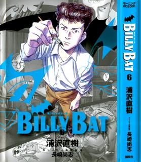 Billy Bat 6