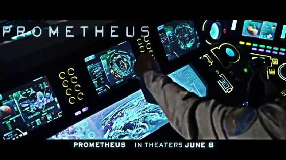 Prometheus nave