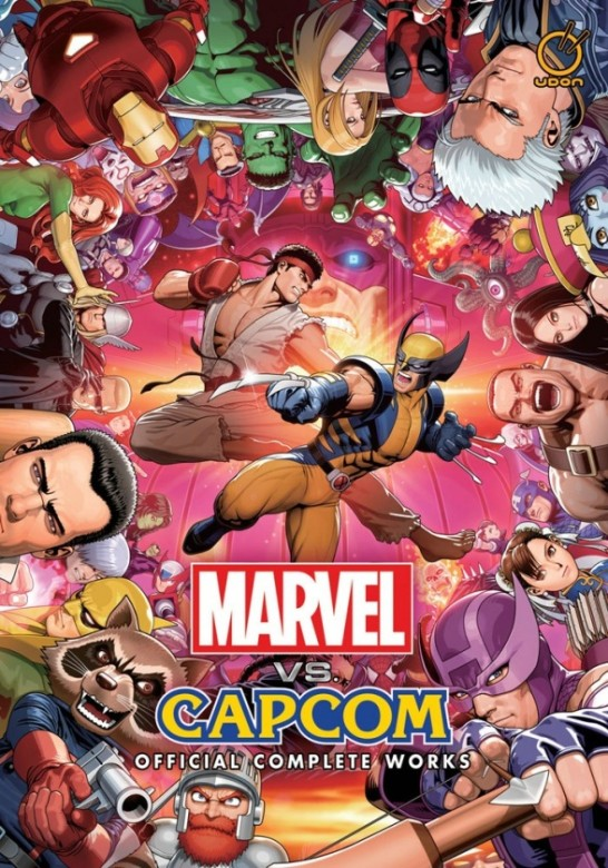 página del Marvel vs. Capcom Official Complete Works