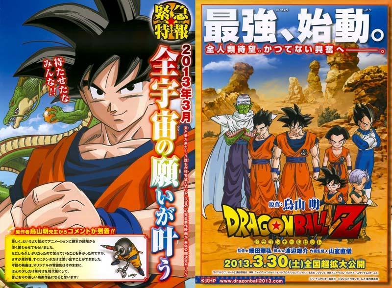 Portada de la nueva película de Dragon Ball Z