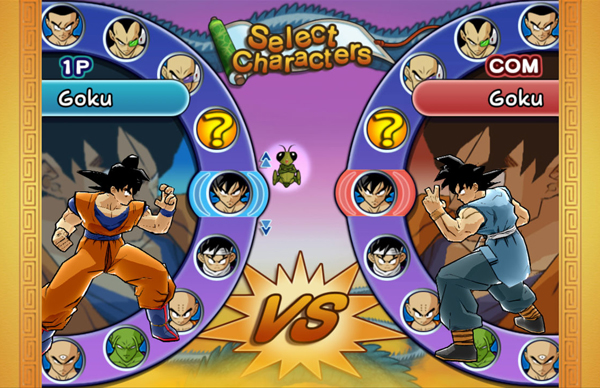 Dragon Ball Z Budokai Tenkaichi HD Collection001