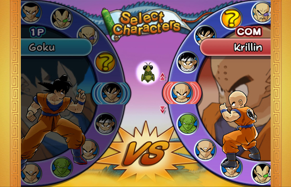Dragon Ball Z Budokai Tenkaichi HD Collection002