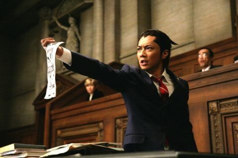 ace Attorney 2