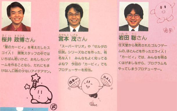 dibujo kirby miyamoto sakurai