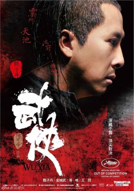 Wu Xia, distribuida por SelectaVisión