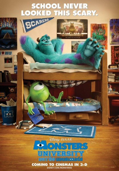 Poster de Monsters University