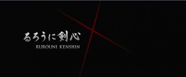Rurouni-Kenshin-Live-action