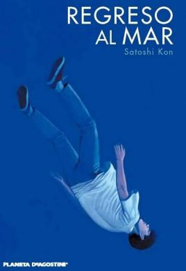 Regrso al Mar de Satoshi Kon