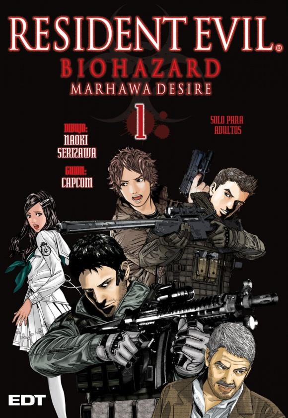 Residen Evil Marhawa Desire 1