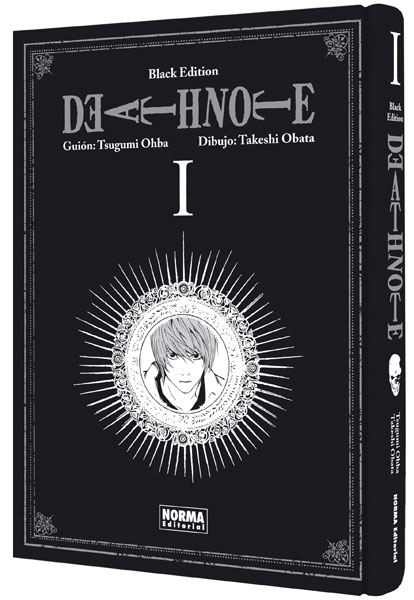 Death Note: Black Edition #1