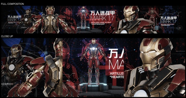 iron-man-mark-17-2