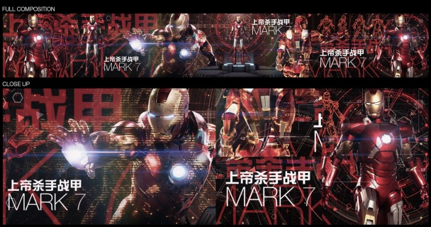 iron-man-mark-7-vii