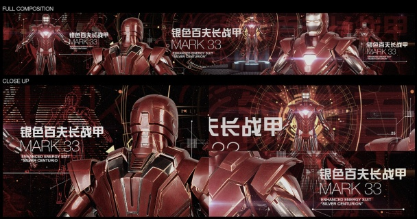 mark-33-iron-man-2