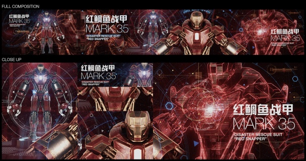 mark-35-iron-man-2