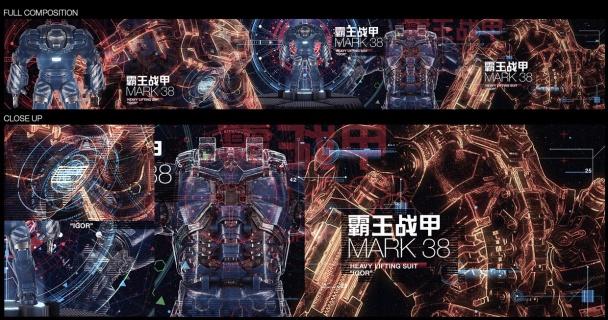mark-38-iron-man-2