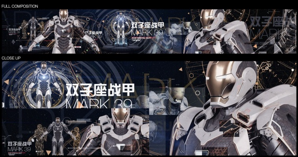 mark-39-iron-man-2