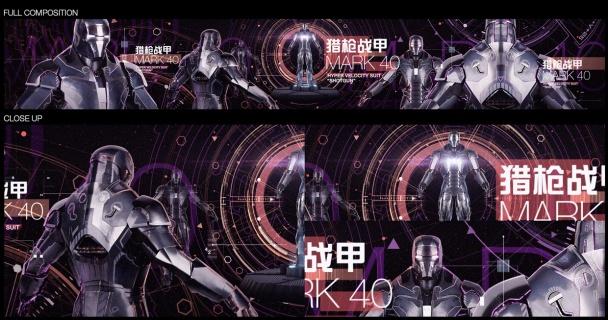 mark-40-iron-man-2