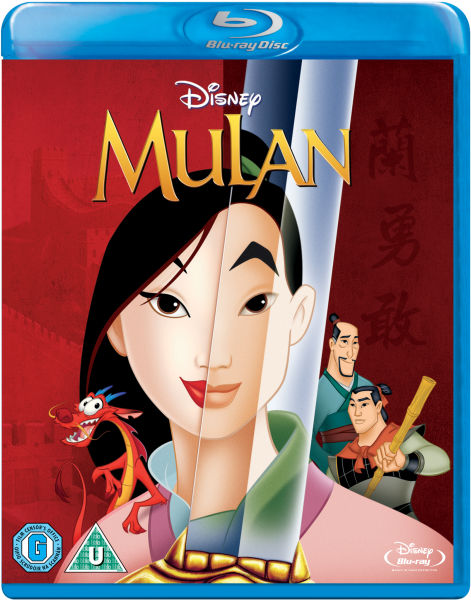 Mulan blu ray