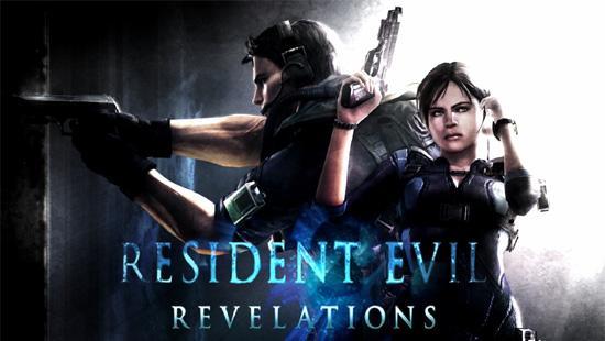 Análisis de Resident Evil Revelations