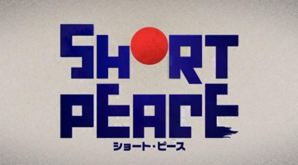 """Título de """"Short Peace"""""""