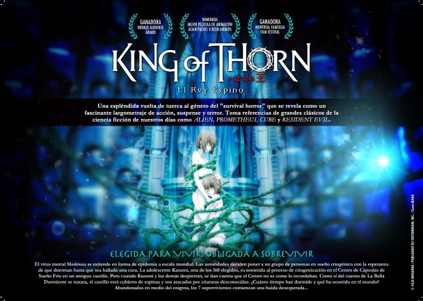 King of Thorn-2