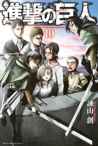 """Portada del tomo 10 de """"Shingeki no Kyojin"""""""