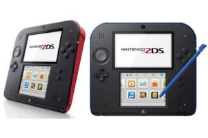 Frontal de la nueva Nintendo 2DS