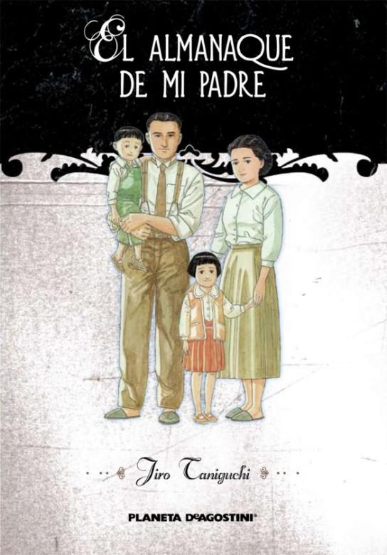 el-almanaque-de-mi-padre-jiro-taniguchi-manga-comic-reseña
