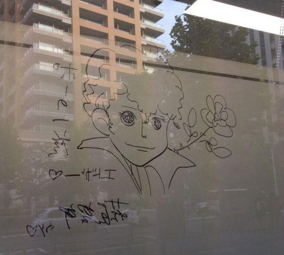 grafiti shogakukan