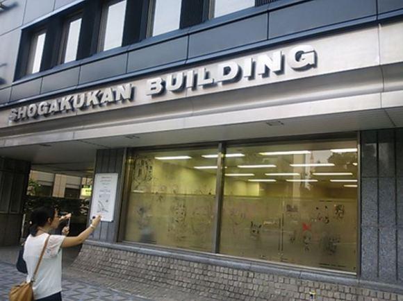 Puertas del edificio Shogakukan