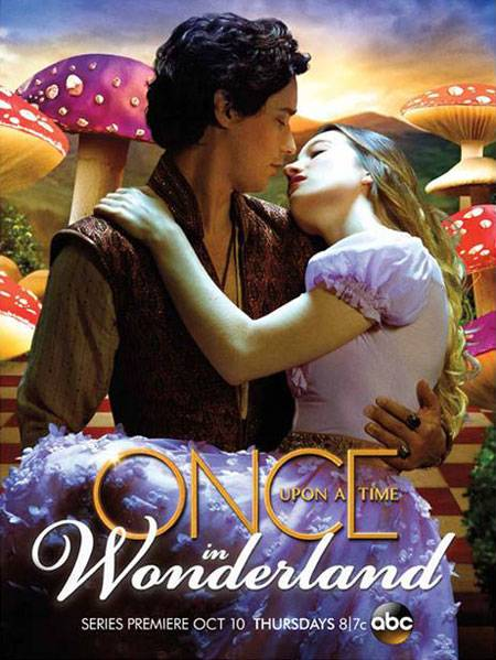 Romántico cartel promocional de la serie