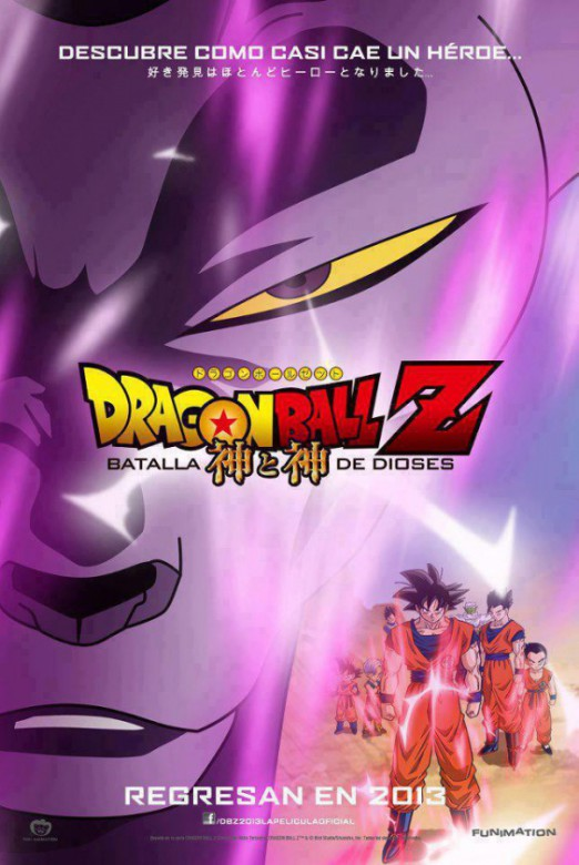 Dragon Ball Z Batalla de Dioses