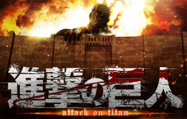 Ataque a los Titanes: acción, terror y emoción