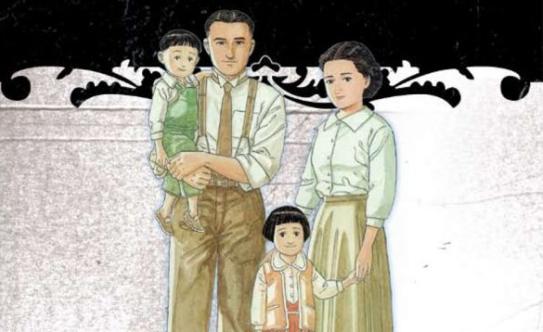 el almanaque de mi padre jiro taniguchi manga comic reseña