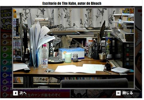 mesa-de-trabajo-de-tite-kubo