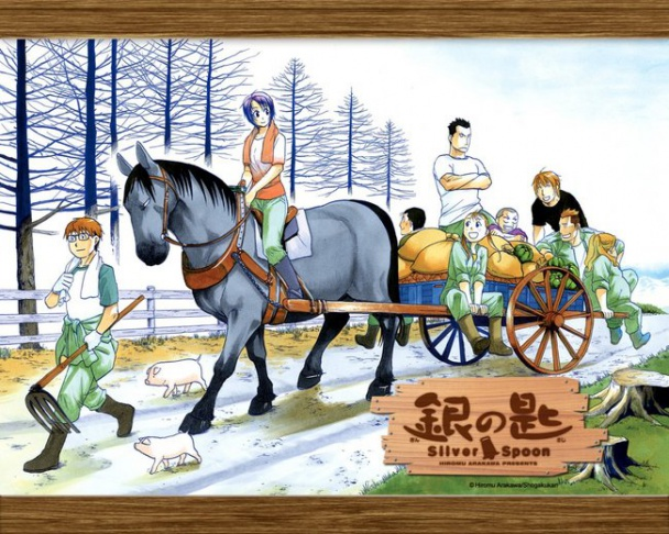 """""""Silver Spoon"""", el educativo manga de Hiromu"""