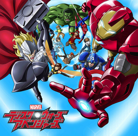 Anime Marvel Disk Wars The Avengers