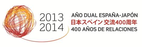 Año Dual Japón-España