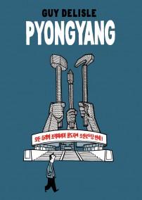 pyongyang-guy-deleslie-astiberri