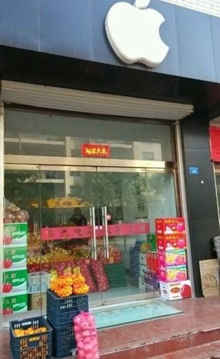 tienda-apple-una-fruteria