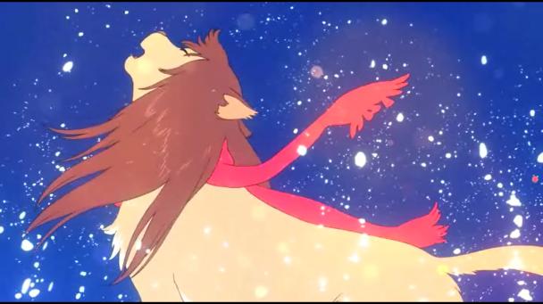 Yuki en su forma de lobo